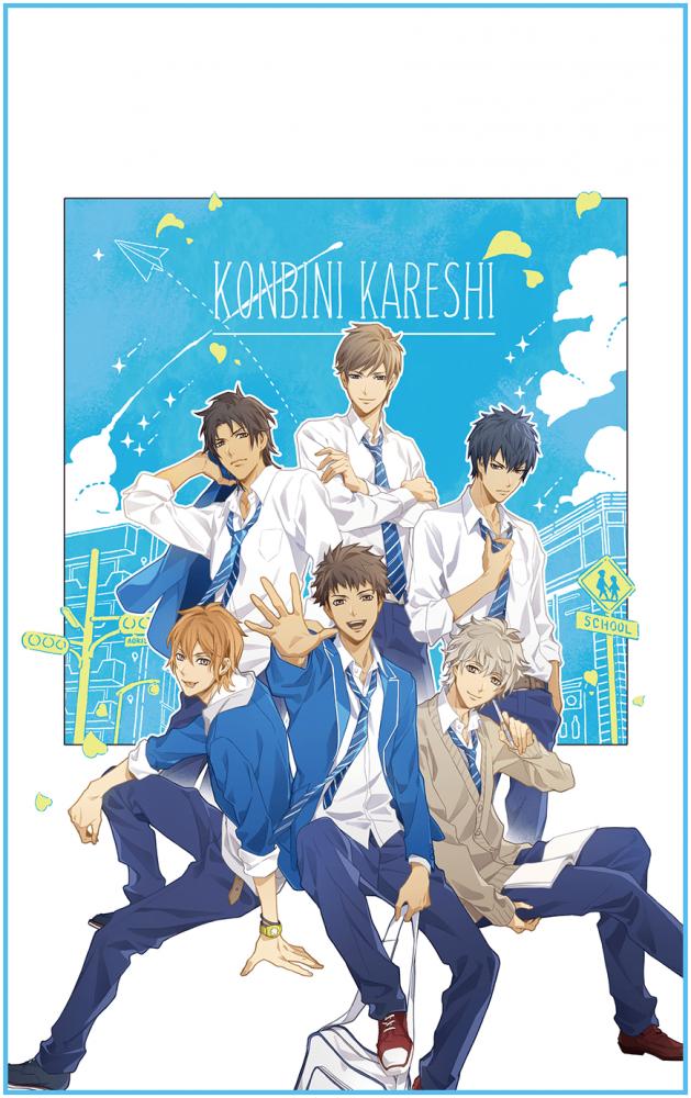 El proyecto multimedia Konbini Kareshi tendrá anime para televisión