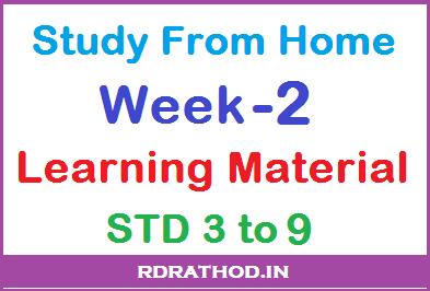std 3 to 9 week 2 homework pdf download