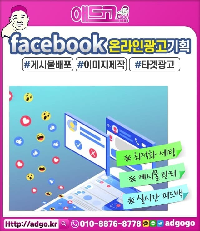 서울메모리얼파크가격