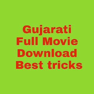 Gujarati full movie download free and fast in hindi