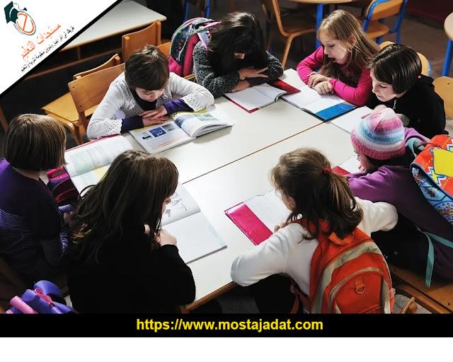 أغرب 8 مواد دراسية في العالم. فهل تقوم وزارة أمزازي بإدراج إحداها في المدارس المغربية