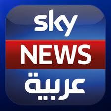 تردد قناة سكاي نيوز عربية على النايل سات Frequence Sky News Arabia