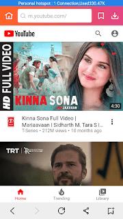 InsTube YouTube Downloader - screenshot 6