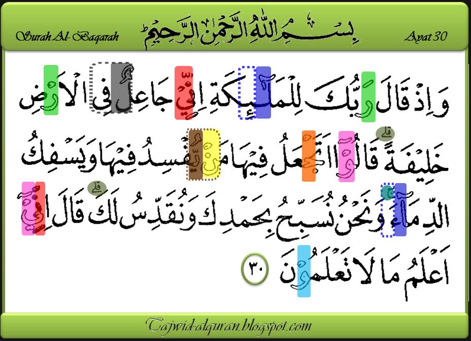 Mari Belajar Tajwid Alquran Surah Al Baqarah Ayat 30