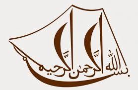 20 Gambar Kaligrafi Arab Yang Mudah Dan Indah Jurnalis Ntt