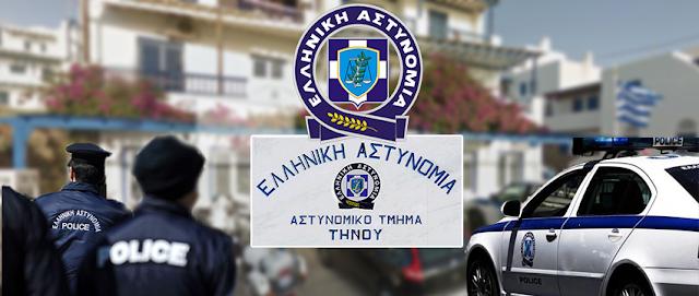 Στατιστικά δεδομένα Οδικής Ασφάλειας και Αστυνομικών Δράσεων για τον μήνα Νοέμβριο στην Γενική Περιφερειακή Αστυνομική Διεύθυνση Ν. Αιγαίου