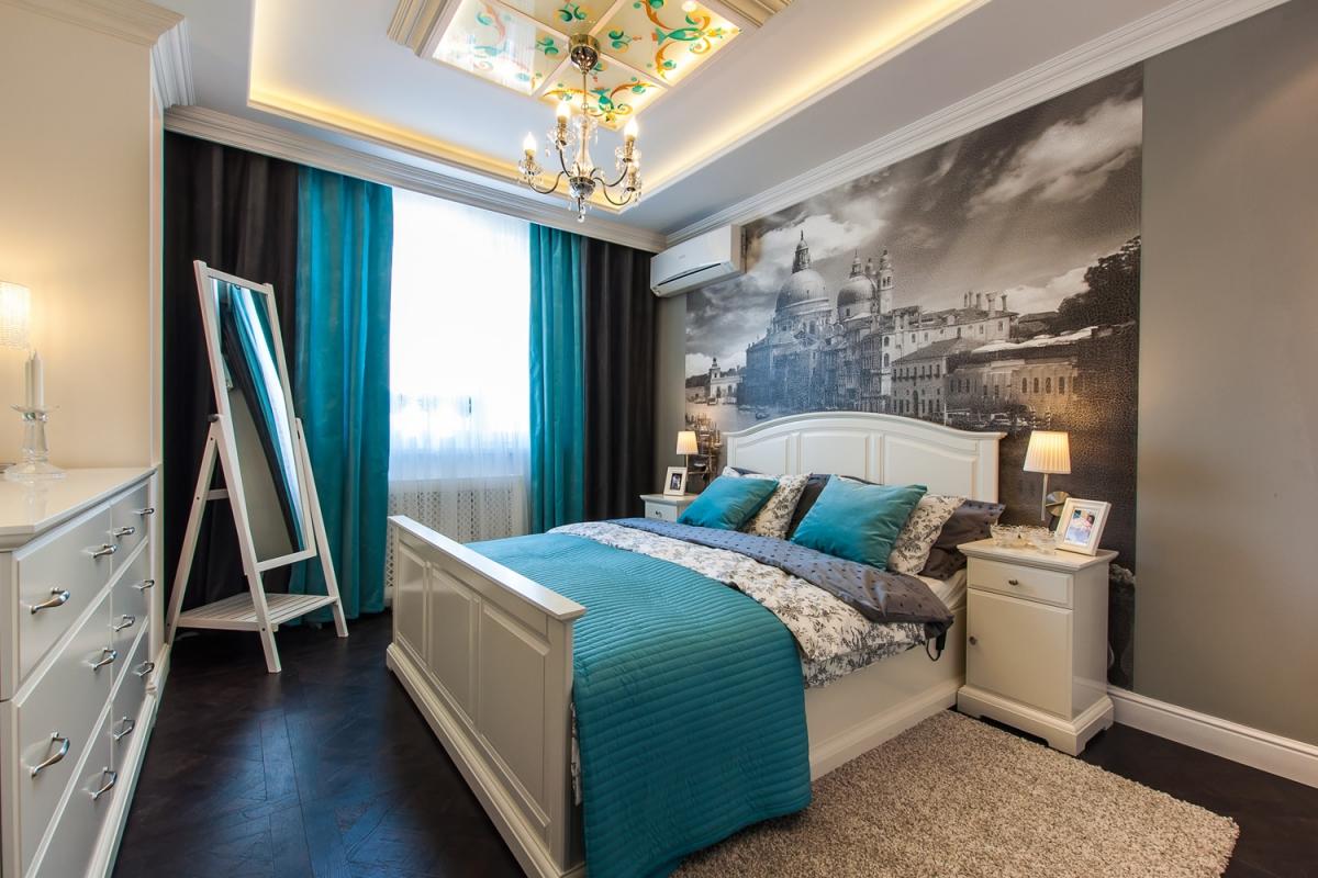 Cortinas dormitorio moderno cortinas dormitorios for Cortinas dormitorio moderno