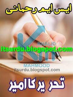 I.H PDF PAKISTAN QURESHI HISTORY BY A OF SHORT
