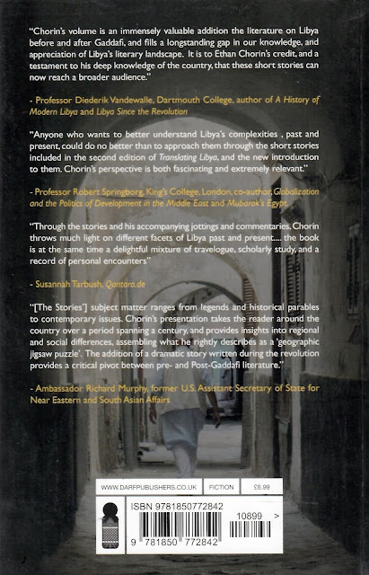 Translating Libya - In Search of the Libyan Short Story
