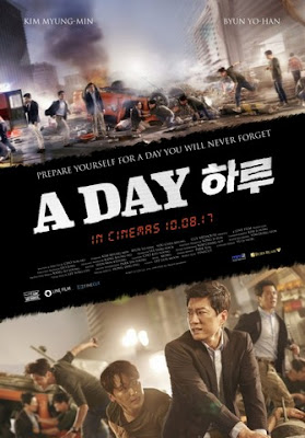 A day movie poster