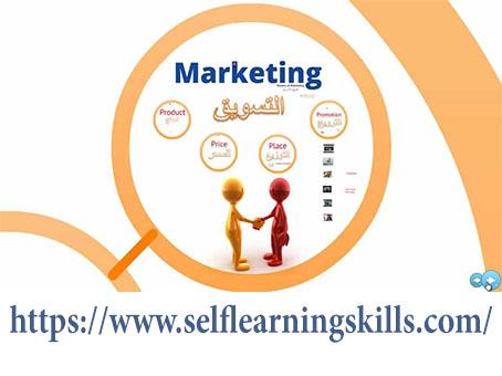 ماهو التسويق Marketing