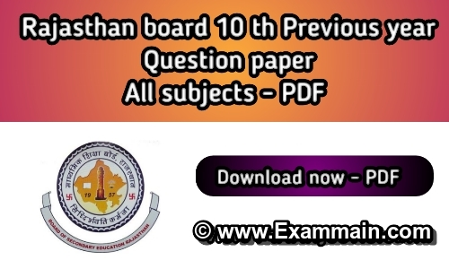 Rajasthan Board 10th Previous year Questions Papers for all subjects – Download PDF - Exammain.com