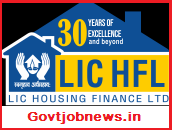 LIC Result for Assistant, Associate, Asst. Manager Final has been declared  2019