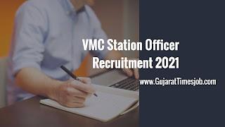 VMC Station Officer Recruitment 2021