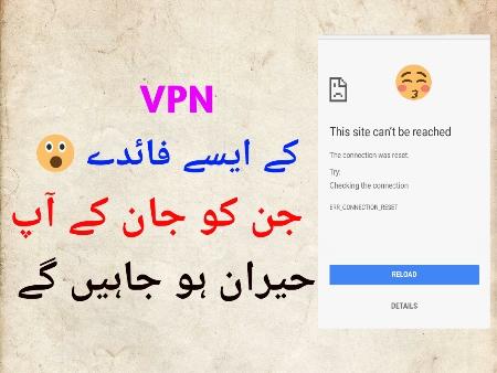 Proxy Unblocker - Unblock Any Blocked Websites Free