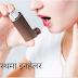 ASHTHAMA  kya hai., asthma ke gharelu upchar