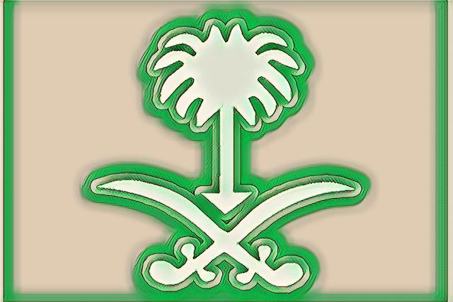 Saudi Arabia kafala system نهاية نظام الكفالة السعودية