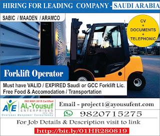 Forklift Operator for Aramco in Saudi Arabia