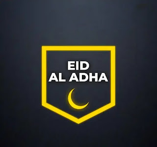 Bangla Eid SMS, Shayari, Wishes 2021 - Bengali Eid SMS - ঈদের শুভেচ্ছা, স্ট্যাটাস