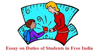 Essay on Duties of Students