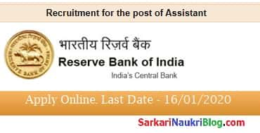 Assistant Recruitment Examination 2019 in RBI