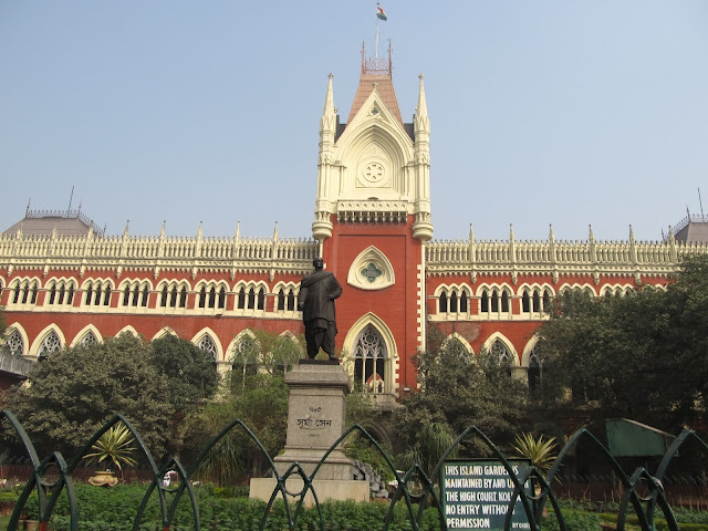 High Court Recruitment    Bombay High Court Vacancy 2018