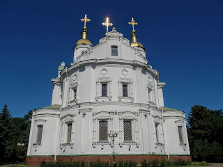 Полтава. Соборний майдан. Свято-Успенський собор