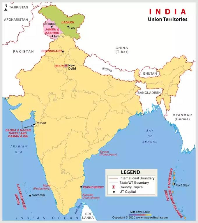 भारत में कितने केंद्र शासित प्रदेश हैं 2020| नाम तथा राजधानी