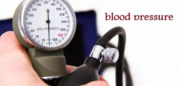 blood pressure,hight blood pressure,blood pressure,hight blood pressure,blood pressure,hight blood pressure,blood pressure,hight blood pressure,blood pressure,hight blood pressure,