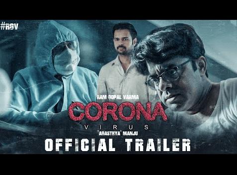 Ram Gopal Varmas की UpComing Movie 'Coronavirus' का ट्रेलर हुआ रिलीज, देखें वीडियो