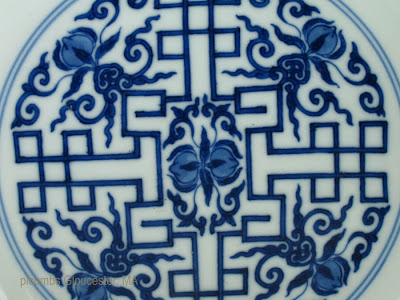 "<img src=""Chinese Youngzheng plate.jpg"" alt=""large blue and white lattice plate detail"">"