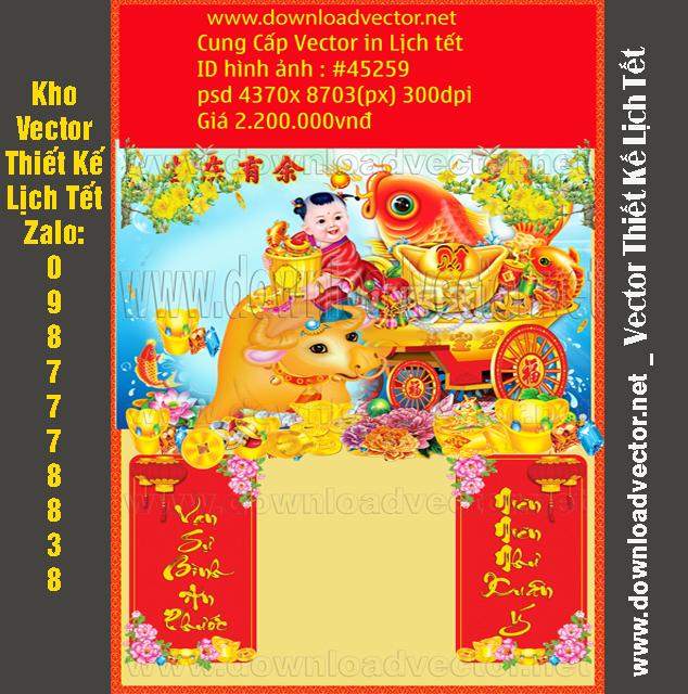 Bìa lịch Trâu kéo xe vàng
