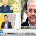 Αλέκος Φλαμπουράρης: «Αν έχουμε θα δώσουμε και του χρόνου το έκτακτο βοήθημα» (video)