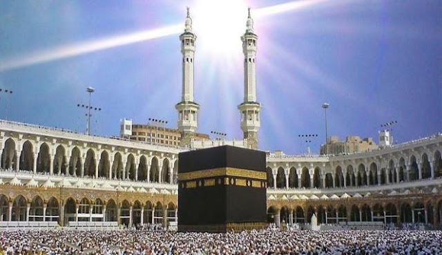 Inspirasi Islami: Ternyata Inilah Kendaraan Terbaik Menuju Baitullah