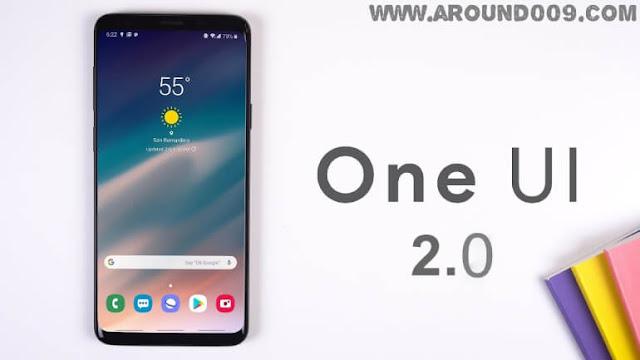 تنزيل تحديث Android 10 إصدار One UI 2.0 لهاتف Galaxy J4 [ شرح مُفصل ]