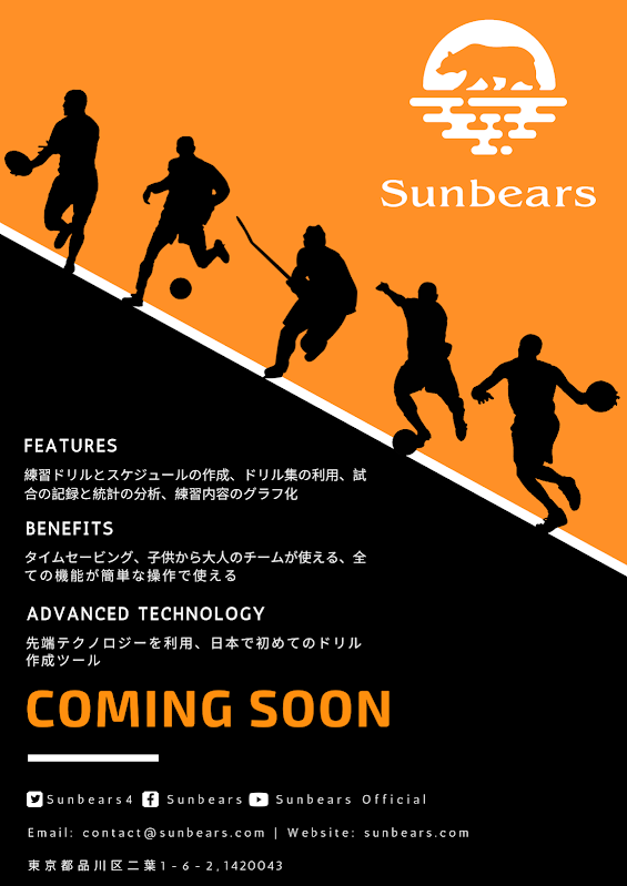 sunbears app