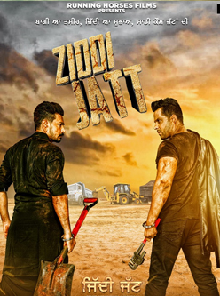 Ziddi Jatt Punjabi Movie - Check out the full cast and crew of Punjabi movie Ziddi Jatt 2021 wiki, Ziddi Jatt story, release date, Ziddi Jatt Actress name wikipedia, poster, trailer, Photos, Wallapper