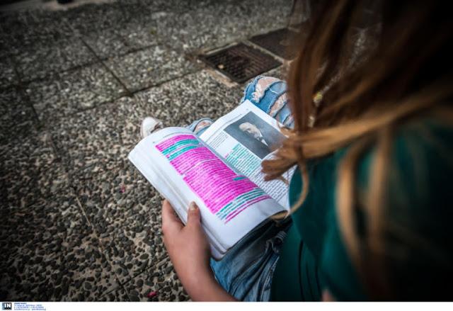 Φθιώτιδα: Η μαθήτρια αποφάσισε να μιλήσει και να αποκαλύψει στους γονείς της όλα όσα την βασάνιζαν!