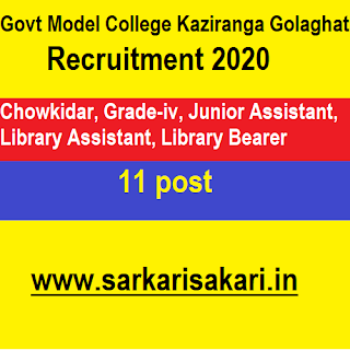 Govt Model College Kaziranga Golaghat Recruitment 2020- Chowkidar/ Grade-iv/ Library Assistant/ Junior Assistant/ Library Bearer