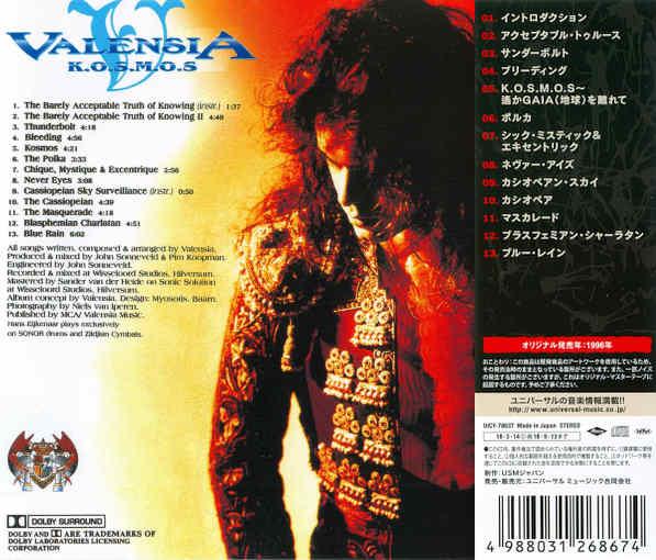 VALENSIA - Valensia II K.O.S.M.O.S [Japan HR-HM 1000 reissue series] (2018) back
