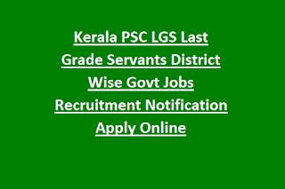 Kerala PSC LGS Last Grade Servants District Wise Govt Jobs Recruitment Notification Apply Online