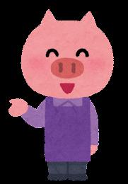 店員の動物のキャラクター(ブタ)