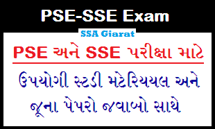 pse sse exam study material