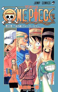 ワンピース コミックス 第34巻 表紙 | 尾田栄一郎(Oda Eiichiro) | ONE PIECE Volumes