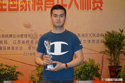 """""""Chiến thần bất bại"""" Vương Thiên Nhất lần thứ 4 xuất sắc vô địch Cao Cảng Bôi"""