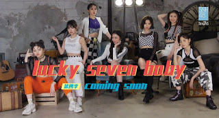 7SENSES announces 'Lucky Seven Baby' reality show season 7