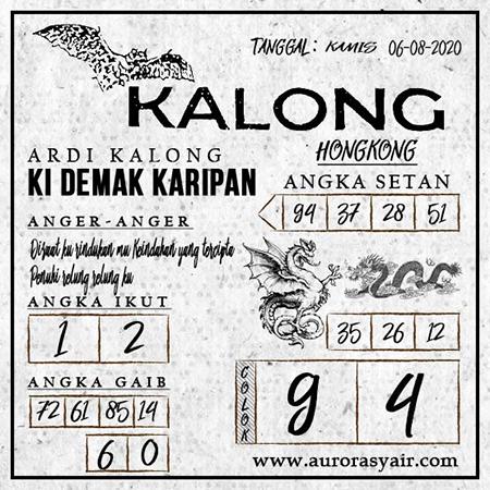 Syair Kalong HK Kamis