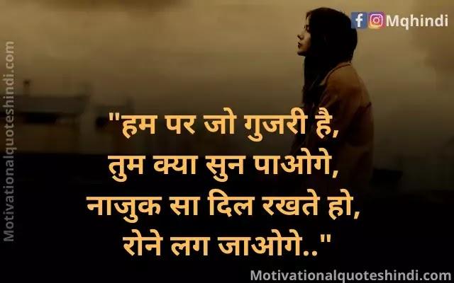 Khamoshi Romantic Shayari