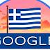 Η google τιμά την  ελληνική επανάσταση του 1821