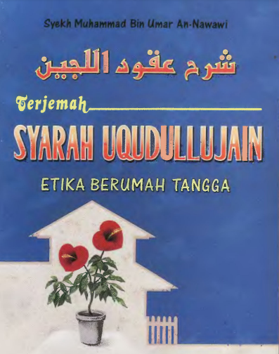 Download Terjemah Kitab Syarah Uqudul Lujain Versi PDF